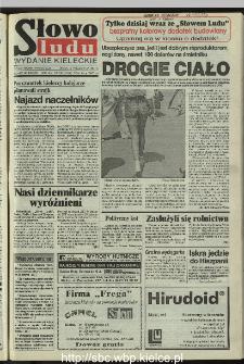Słowo Ludu 1995, XLV, nr 242