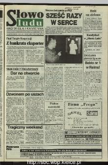 Słowo Ludu 1995, XLV, nr 246 (Nad Wisłą i Kamienną)