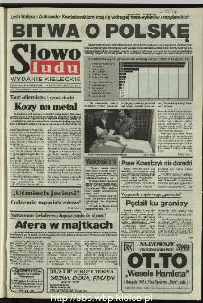 Słowo Ludu 1995, XLV, nr 257