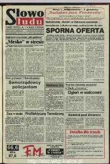 Słowo Ludu 1995, XLV, nr 277 (Nad Wisłą i Kamienną)