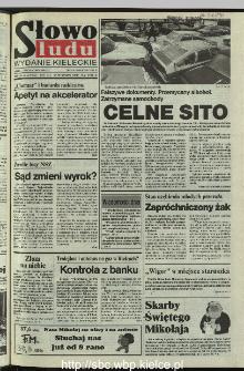 Słowo Ludu 1995, XLV, nr 282