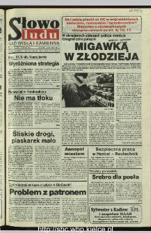 Słowo Ludu 1995, XLV, nr 287 (Nad Wisłą i Kamienną)