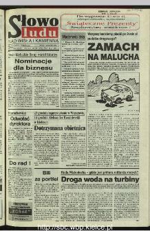 Słowo Ludu 1995, XLV, nr 288 (Nad Wisłą i Kamienną)