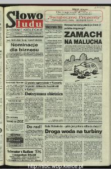 Słowo Ludu 1995, XLV, nr 288