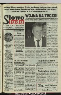 Słowo Ludu 1995, XLV, nr 295 (Nad Wisłą i Kamienną)