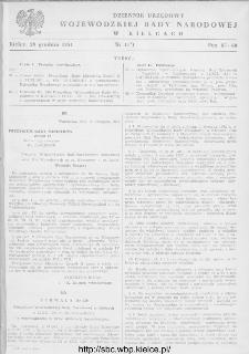 Dziennik Urzędowy Wojewódzkiej Rady Narodowej w Kielcach 1951, nr 11