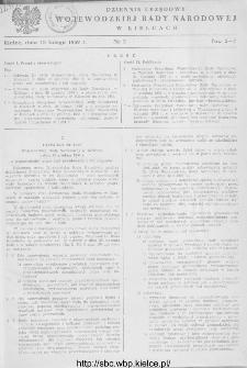 Dziennik Urzędowy Wojewódzkiej Rady Narodowej w Kielcach 1959, nr 2