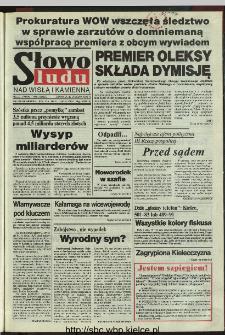 Słowo Ludu 1996, XLV, nr 21 (Nad Wisłą i Kamienną)