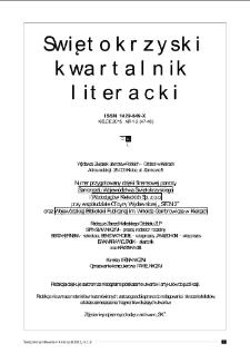 Świętokrzyski Kwartalnik Literacki, 2015, nr 1-2 (47-48)