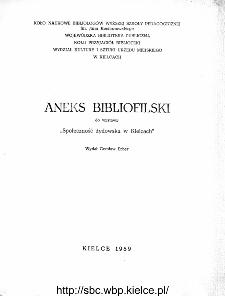"""Aneks bibliofilski do wystawy """"Społeczność żydowska w Kielcach"""""""