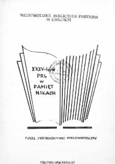 XXXV-lecie Polskiej Rzeczypospolitej Ludowej w pamiętnikach