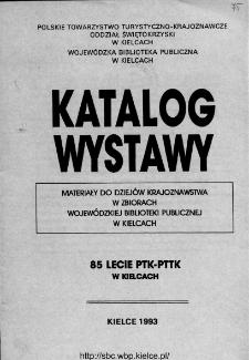 Materiały do dziejów krajoznawstwa w zbiorach Wojewódzkiej Biblioteki Publicznej w Kielcach: katalog wystawy