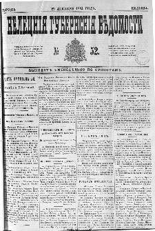 Kieleckije Gubernskije Wiedomosti: tygodnik 1884, nr 52