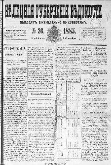 Kieleckije Gubernskije Wiedomosti: tygodnik 1885, nr 36