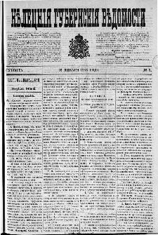 Kieleckije Gubernskije Wiedomosti: tygodnik 1888, nr 3