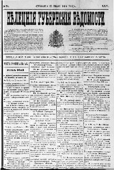 Kieleckije Gubernskije Wiedomosti: tygodnik 1891, nr 28