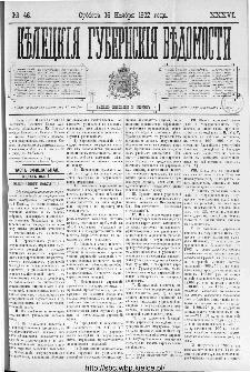 Kieleckije Gubernskije Wiedomosti: tygodnik 1902, nr 46