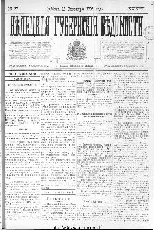 Kieleckije Gubernskije Wiedomosti: tygodnik 1903, nr 37