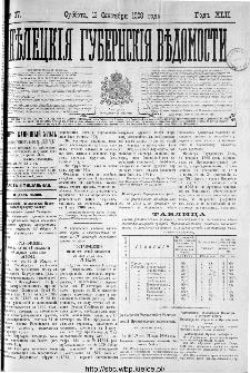 Kieleckije Gubernskije Wiedomosti: tygodnik 1908, nr 37
