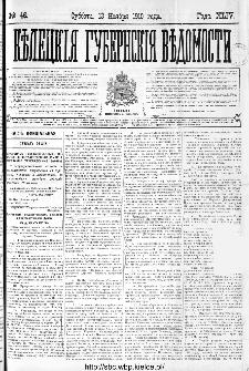 Kieleckije Gubernskije Wiedomosti: tygodnik 1910, nr 46