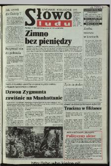 Słowo Ludu 1997, XLVI, nr 7 (kieleckie W4)