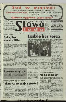 Słowo Ludu 1997, XLVI, nr 11 (kieleckie W4)