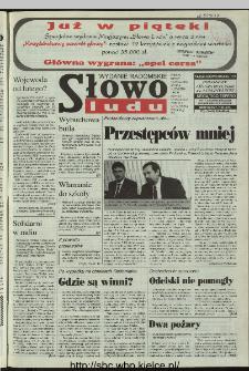 Słowo Ludu 1997, XLVI, nr 12 (radomskie)