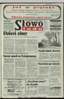 Słowo Ludu 1997, XLVI, nr 12 (kieleckie W4)