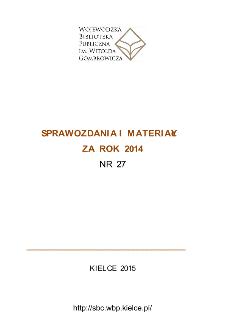 Sprawozdania i materiały za rok 2014, nr 27