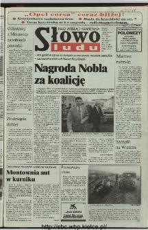 Słowo Ludu 1997, XLVIII, nr 47 (Nad Wisłą i Kamienną)