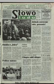 Słowo Ludu 1997, XLVIII, nr 57 (Nad Wisłą i Kamienną)