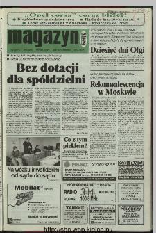 Słowo Ludu 1997, XLVIII, nr 62 (magazyn)