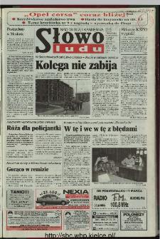 Słowo Ludu 1997, XLVIII, nr 64 (Nad Wisłą i Kamienną)