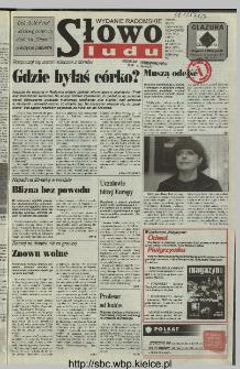Słowo Ludu 1997, XLVIII, nr 121 (radomskie)