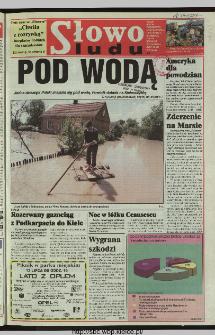 Słowo Ludu 1997, XLVIII, nr 159 (wydanie AB)