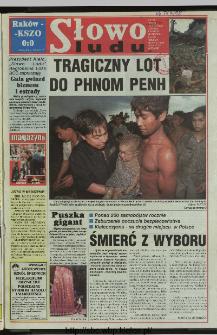 Słowo Ludu 1997, XLVIII, nr 204 (wydanie AB)
