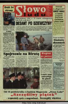 Słowo Ludu 1997, XLVIII, nr 227 (wydanie ABC)
