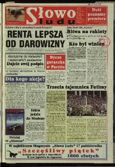 Słowo Ludu 1997, XLVIII, nr 239 (wydanie AB)