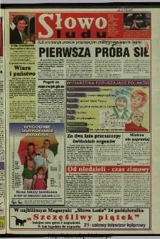 Słowo Ludu 1997, XLVIII, nr 245 (wydanie AB)