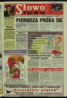 Słowo Ludu 1997, XLVIII, nr 245 (wydanie ABC)
