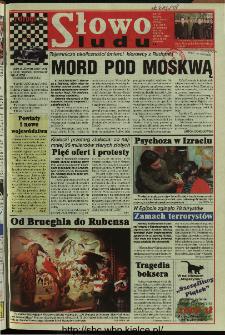 Słowo Ludu 1997, XLVIII, nr 266 (wydanie AB)