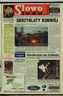 Słowo Ludu 1997, XLVIII, nr 289 (wydanie ABC)