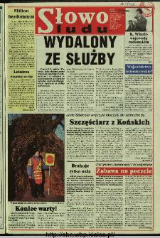 Słowo Ludu 1997, XLVIII, nr 294 (wydanie A)