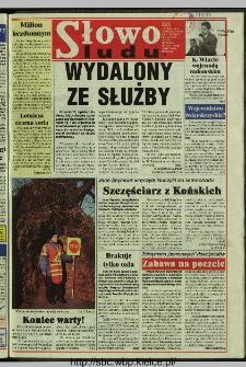 Słowo Ludu 1997, XLVIII, nr 294 (wydanie AB)