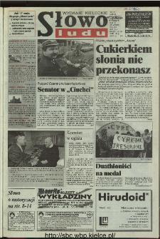 Słowo Ludu 1996, XLV, nr 109