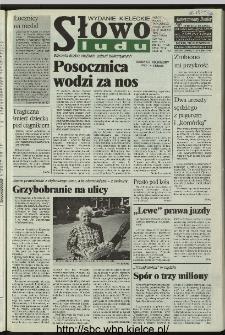 Słowo Ludu 1996, XLV, nr 185 (W4)