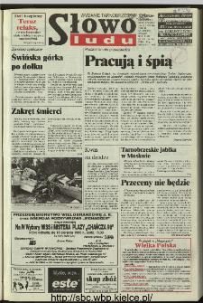 Słowo Ludu 1996, XLV, nr 188 (tarnobrzeskie)