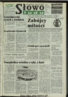 Słowo Ludu 1996, XLV, nr 202 (W1)