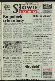 Słowo Ludu 1996, XLV, nr 227 (W1)