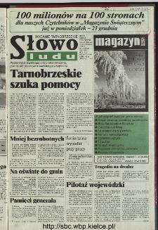 Słowo Ludu 1996, XLV, nr 295 (tarnobrzeskie)